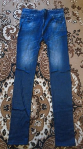 Stretchy Slimming Jeans Leggings photo review